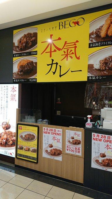 CHIBO_Co_Ltdの画像