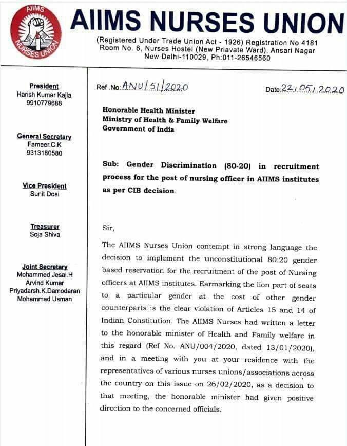 #save_male_nurse 80:20 Save Male Nurses @RajatSharmaLive @PMOIndia @narendramodi @anjanaomkashyap @SushantBSinha @drharshvardhan @MoHFW_INDIA