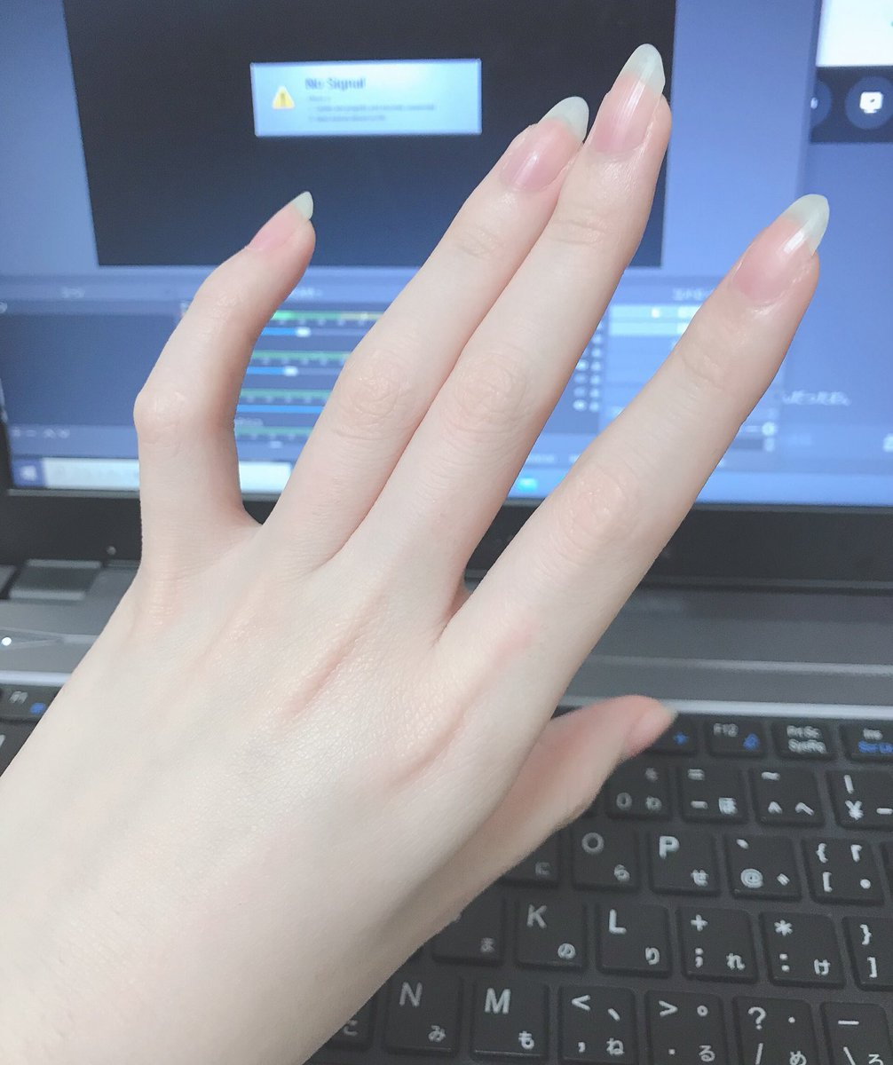 手の感想は、こちらにどうぞ😇(爪めっちゃ伸びた時に撮ったやつ)