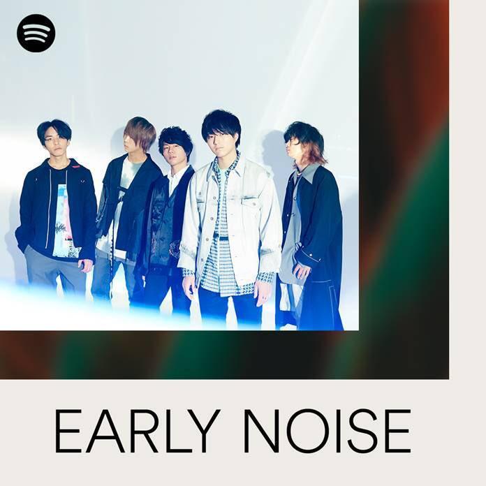 【🎉Spotify配信中🎉】1st full album「WONDERLAND」Spotifyでも配信中✨「This Is Novelbright」を聞けばNovelbrightの全てがわかる🤔Spotifyのプレイリストで是非チェックしてね🙋♀️🙋♂️