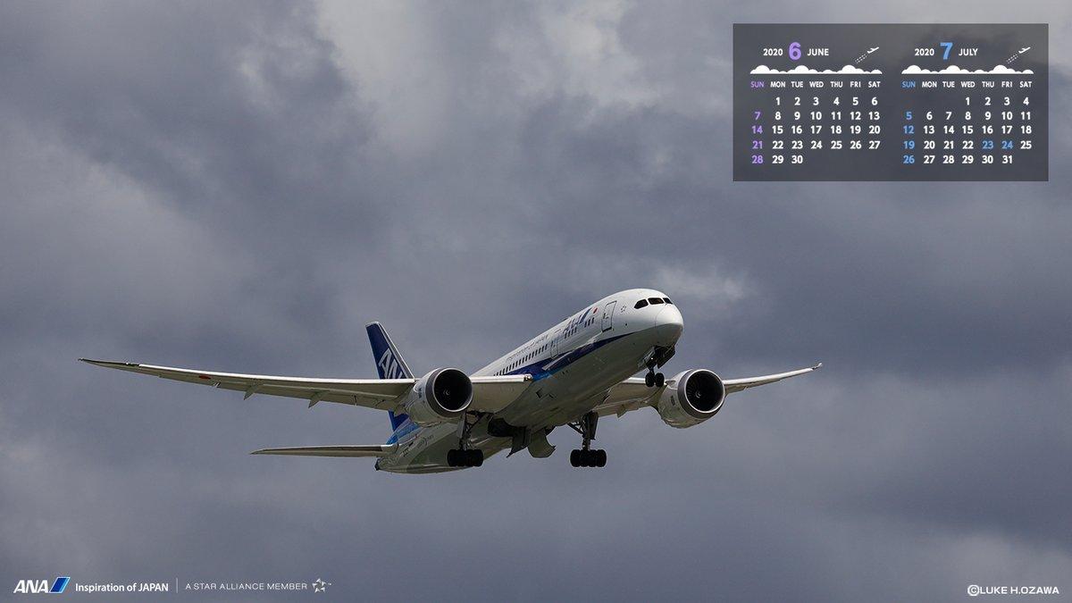 Ana旅のつぶやき 公式 على تويتر Ana壁紙カレンダー 6月の特選壁紙カレンダー がリリース お仕事の時などの気分転換にどうぞ ダウンロードはコチラから T Co Jqbjjirsc7