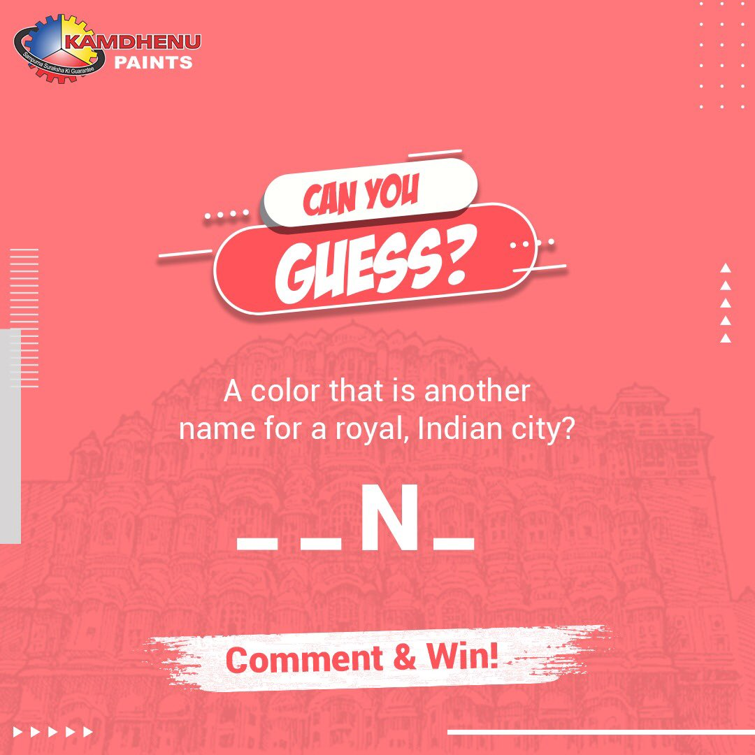 Guess the name of the color from this simple puzzle?  Tell us which part of your room you wish to paint it with this beautiful color, to win a gift voucher.  #Commentandwin #ContestAlert #Contest #KamdhenuPaints #WallPaints #Wallpaint #Paintideas #BeIndianBuyIndian<br>http://pic.twitter.com/VF1mg7zJRB