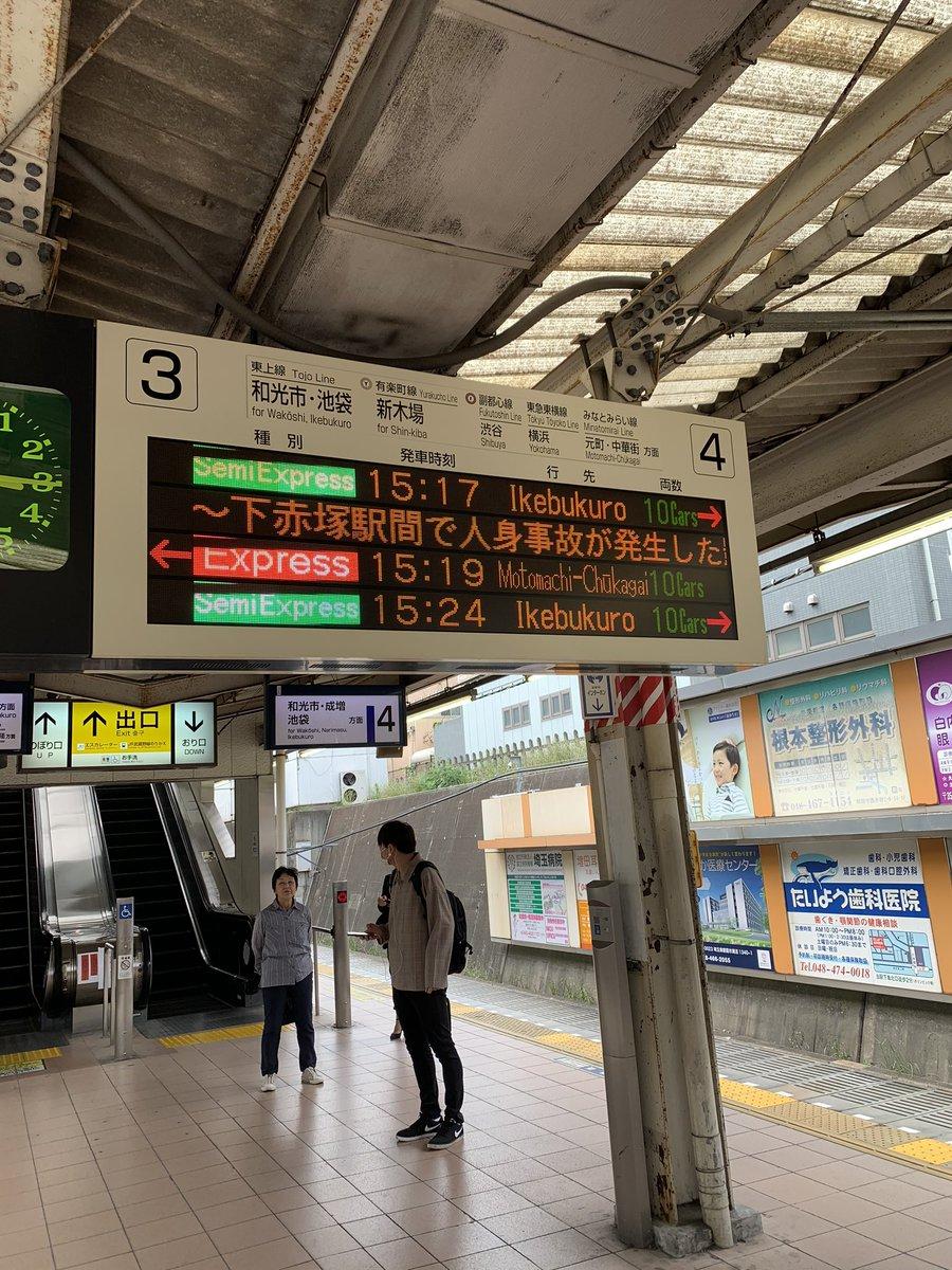 東武東上線 東武練馬駅で人身事故 ...