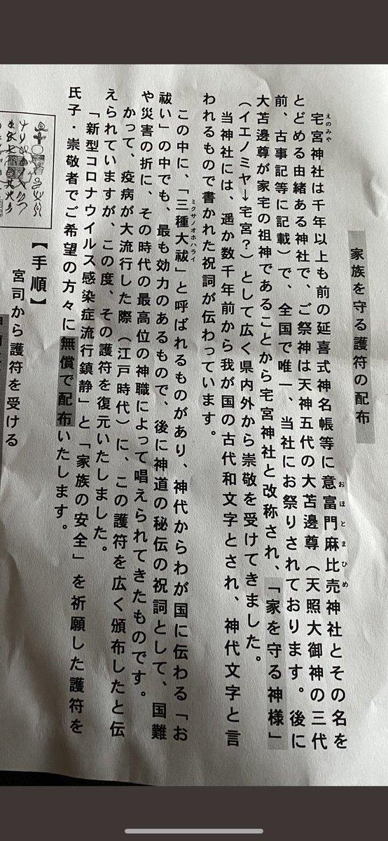 "generosity on Twitter: ""①明治元年前後に 生まれた阿波徳島の偉人 ..."