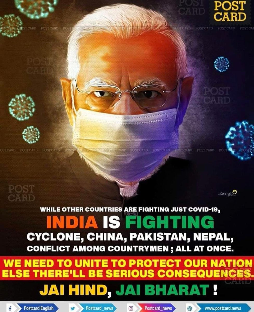 While other countries are fighting just #Corona, India is fighting China, Pak, Nepal , Urban Naxals , conflict amongst countrymen , All at one time.  Let's unite to protect our nation under a strong leadership of @narendramodi .  We will win.  #JaiHindpic.twitter.com/EcmUIVMzwB