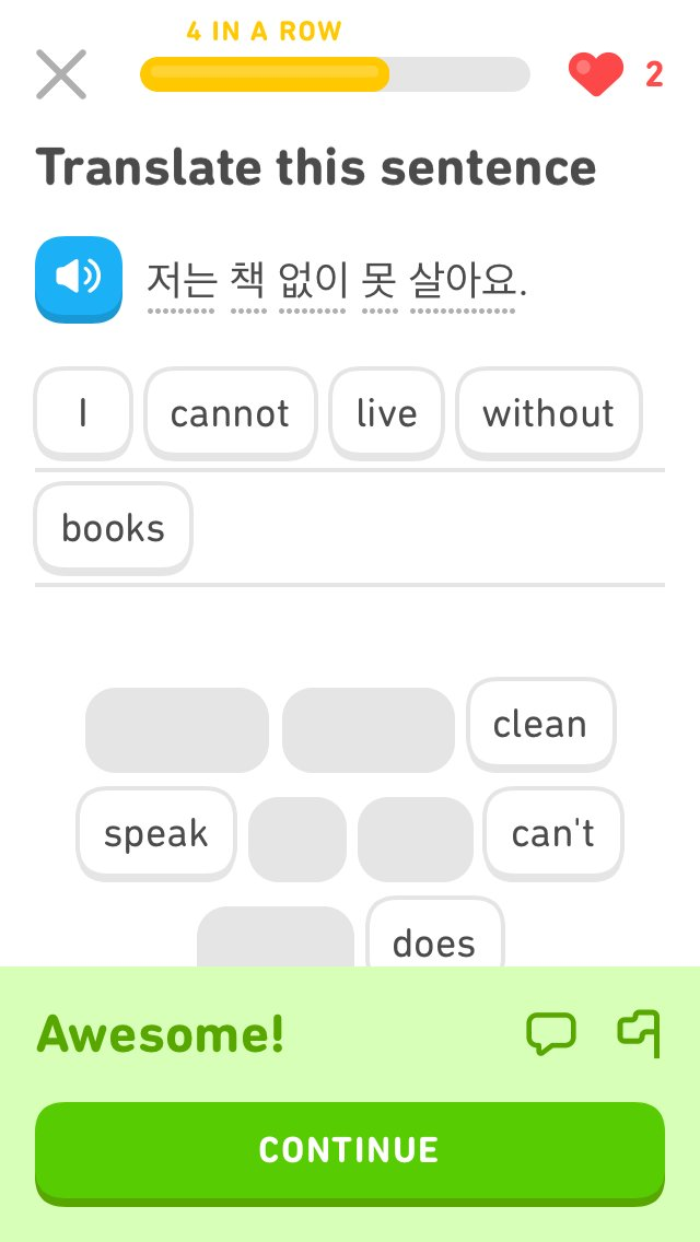 It's true.📚 #duolingo #korean #JVlearns 🇰🇷🤳🏼 https://t.co/h7UDSJ0Nx6
