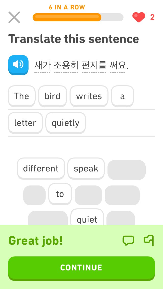 🤔 #duolingo #korean #JVlearns 🇰🇷📱 https://t.co/iAy6ztuafh