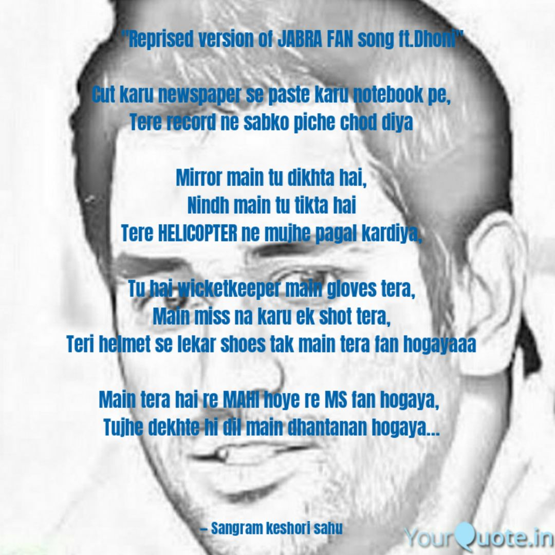Reprised version of JABRA FAN title song ft.@msdhoni  If u like it please retweet & share it #DhoniNeverTires  @SaakshiSRawat @Zivasinghdhoni7 @ChennaiIPL @BCCI @BCCIdomestic @ICC @cricketworldcup @ICCMediaComms<br>http://pic.twitter.com/fn6KbP5P82