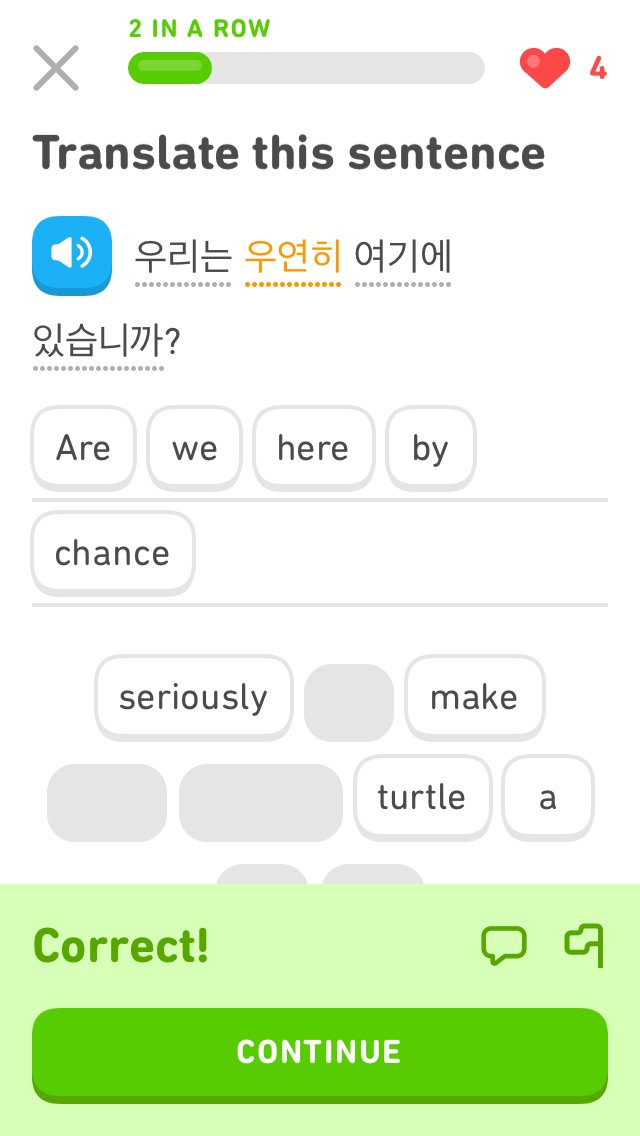 Discuss. #korean #JVlearns #duolingo 🇰🇷📱 https://t.co/yqlagcMm7W
