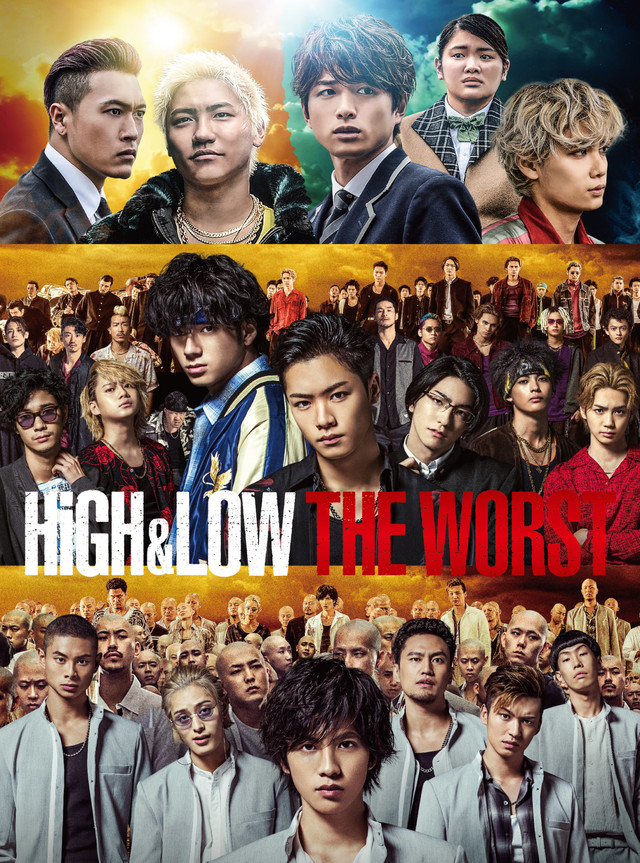 「HiGH&LOW THE WORST」7月にDVD/BD化、幕張プレミアムライブダイジェストも収録 #THERAMPAGE #GENERATIONS #EXILE #FANTASTICS #HiGH_LOW #WORST