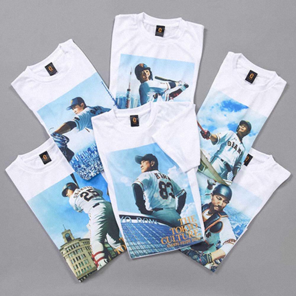 巨人が「GIANTS PRIDE 2020」第1弾 Tシャツ&クリアファイルの販売開始― スポニチ Sponichi Annex 野球
