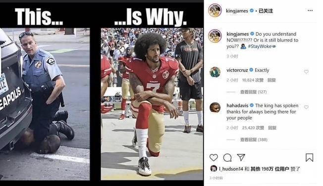 【影片】媽媽,我不能呼吸了!一位黑人的死亡驚動全美,詹姆斯和柯瑞都怒了!-黑特籃球-NBA新聞影音圖片分享社區