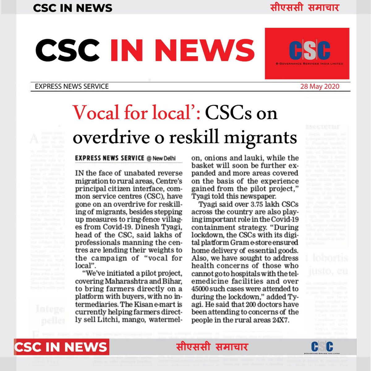 CSCs become vocal for local in the face of unprecedented crisis owing to Coronavirus pandemic in rural India.