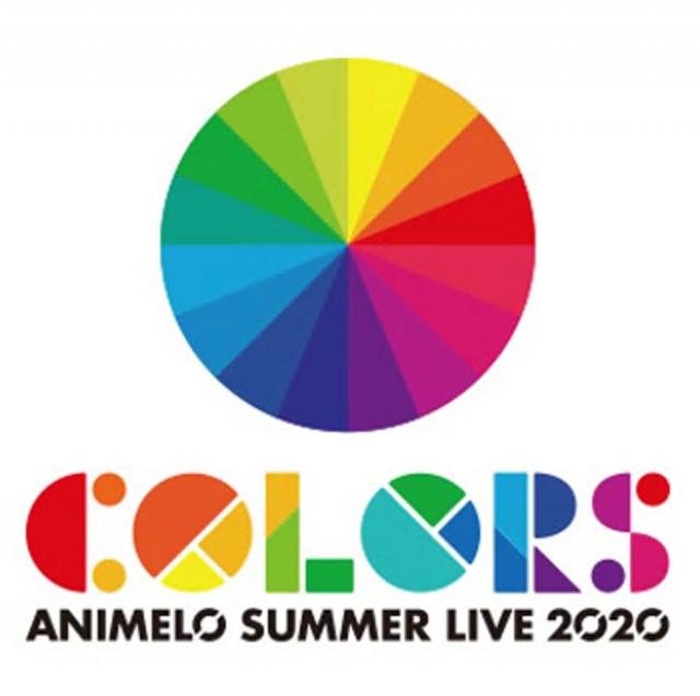 【新型コロナ影響】『アニサマ2020』開催延期が決定ファン、出演者、スタッフらの「健康と安全を完全に守り切ることは困難」とし、苦渋の決断を下すことになったと発表した。