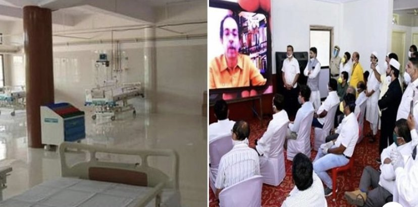 In a laudable gesture, #Muslims in Maharashtra'sIchalkaranji have set a good example by donating 10-bed ICU at a local hospital with Rs 36 lakh they had collected in zakat. #IndiaUnitedAgainstCovid  #SpeakUpIndiapic.twitter.com/6jR3gx6jBe