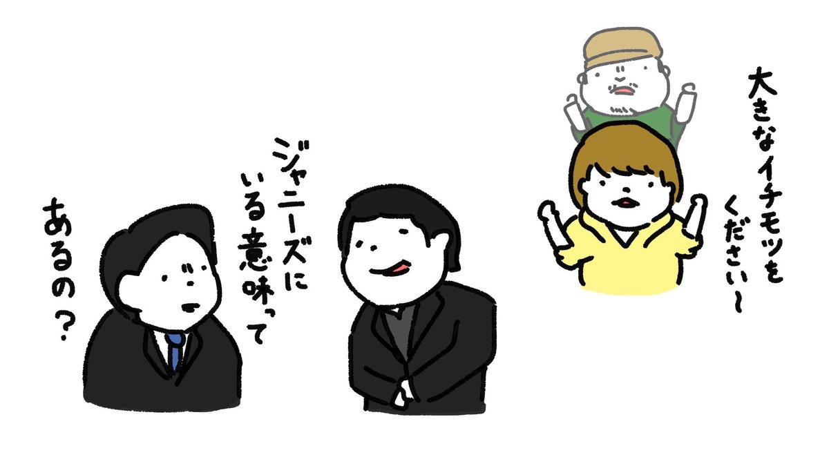 井上 瑞樹