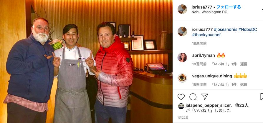 #NobuWashingtonDC  @chefjoseandres was in town.  #NobuDC https://t.co/SSlT0UTitb