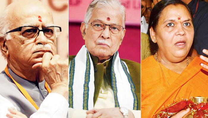 बाबरी विध्वंस मामले में आज CBI स्पेशल कोर्ट में अभियोजन पक्ष की गवाही पूरी हुई। लाल कृष्ण आडवाणी, उमा भारती और कल्याण सिंह, मुरली मनोहर जोशी समेत 32 आरोपियों को गवाही के लिए 4 जून को तलब किया। #babrimasjid #LalKrishnaAdvani