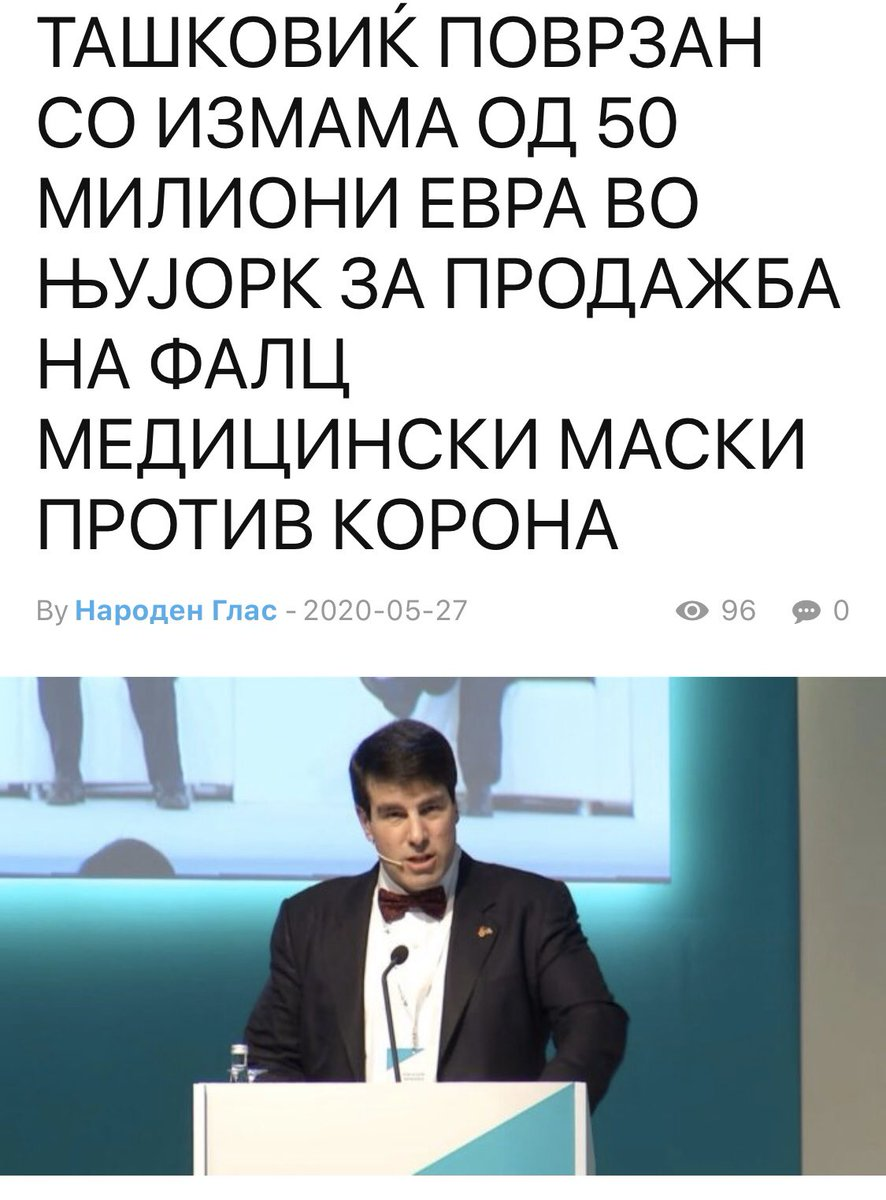 @TRik5teR White macedonian: let me earn money off of people's misery https://t.co/Q8RelZl91D