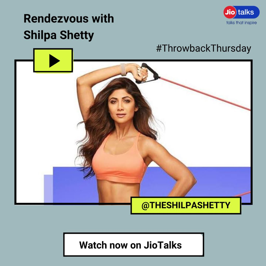 Watch @TheShilpaShetty talk about her fitness journey and much more on #JioTalks: http://bit.ly/JioTalks   #TalksThatInspire #Yoga #Fitness #Diet #meditation #yogalife #yogainspiration #ShilpaShetty #ThrowbackThursday #TBT #ThursdayMotivation #thursdayvibes #thursdaymorningpic.twitter.com/YJGDOaqXWP