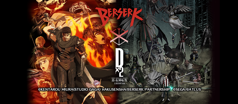 The Shin Megami Tensei Liberation Dx2 x Berserk collaboration begins today! Shin Megami Tensei Liberation Dx2 is available for free on iOS and Android  #ShinMegamiTensei #Berserk