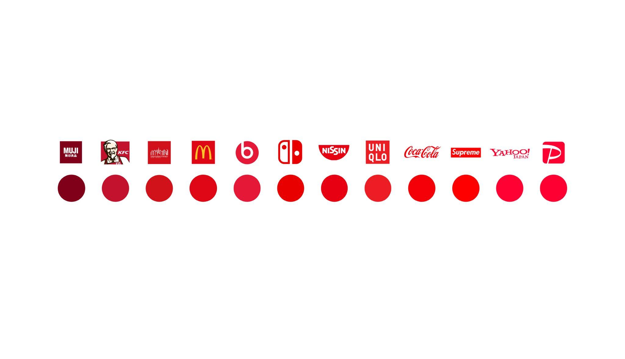 企業ロゴの色の一覧表