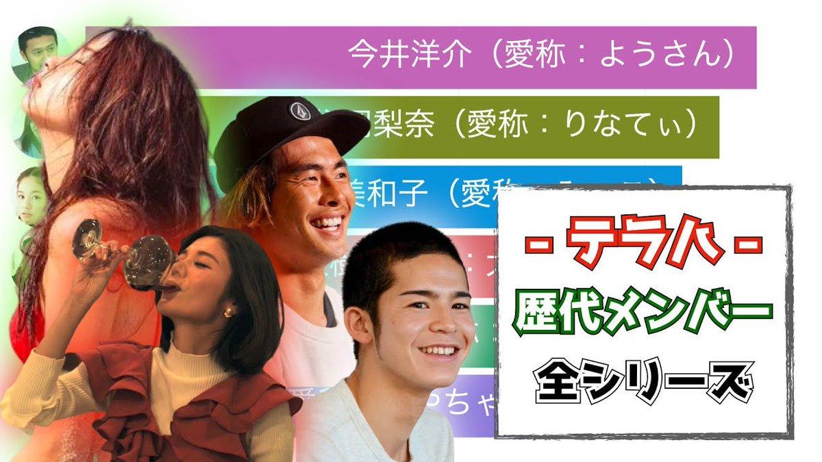 ハウス 打ち切り テラス 木村花さん出演の「テラスハウス」打ち切り、公式サイトで発表「制作を中止する事を決定」― スポニチ