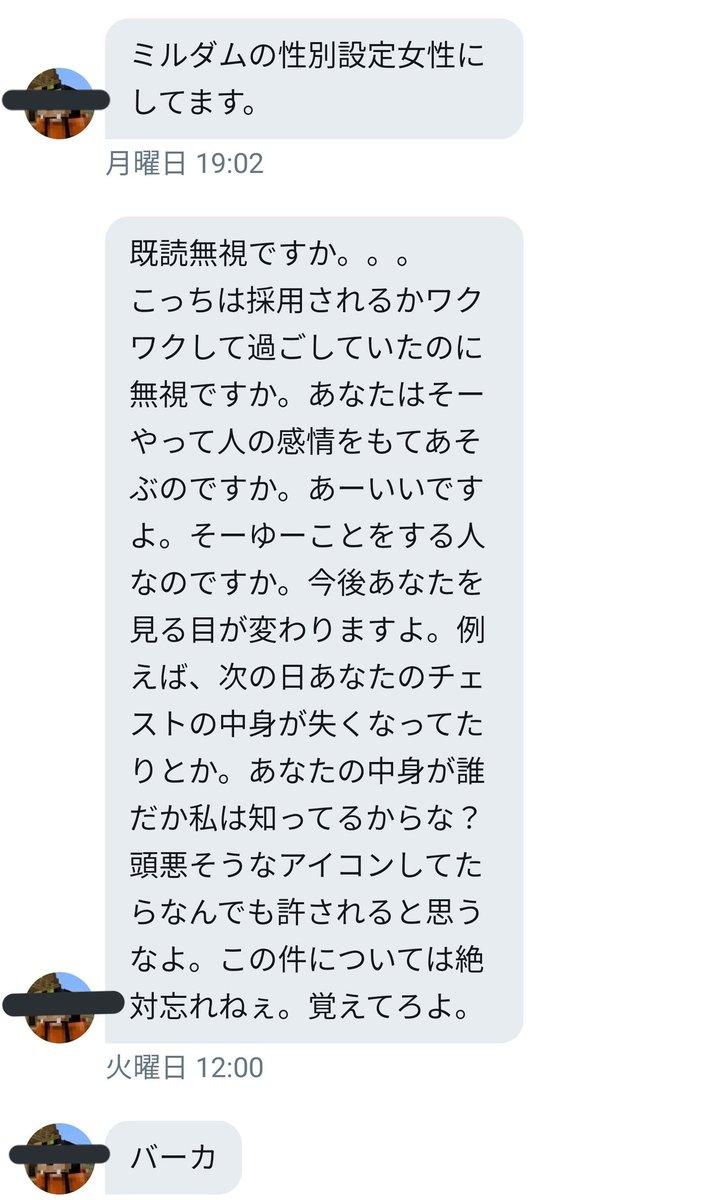 Dm 読 twitter 既