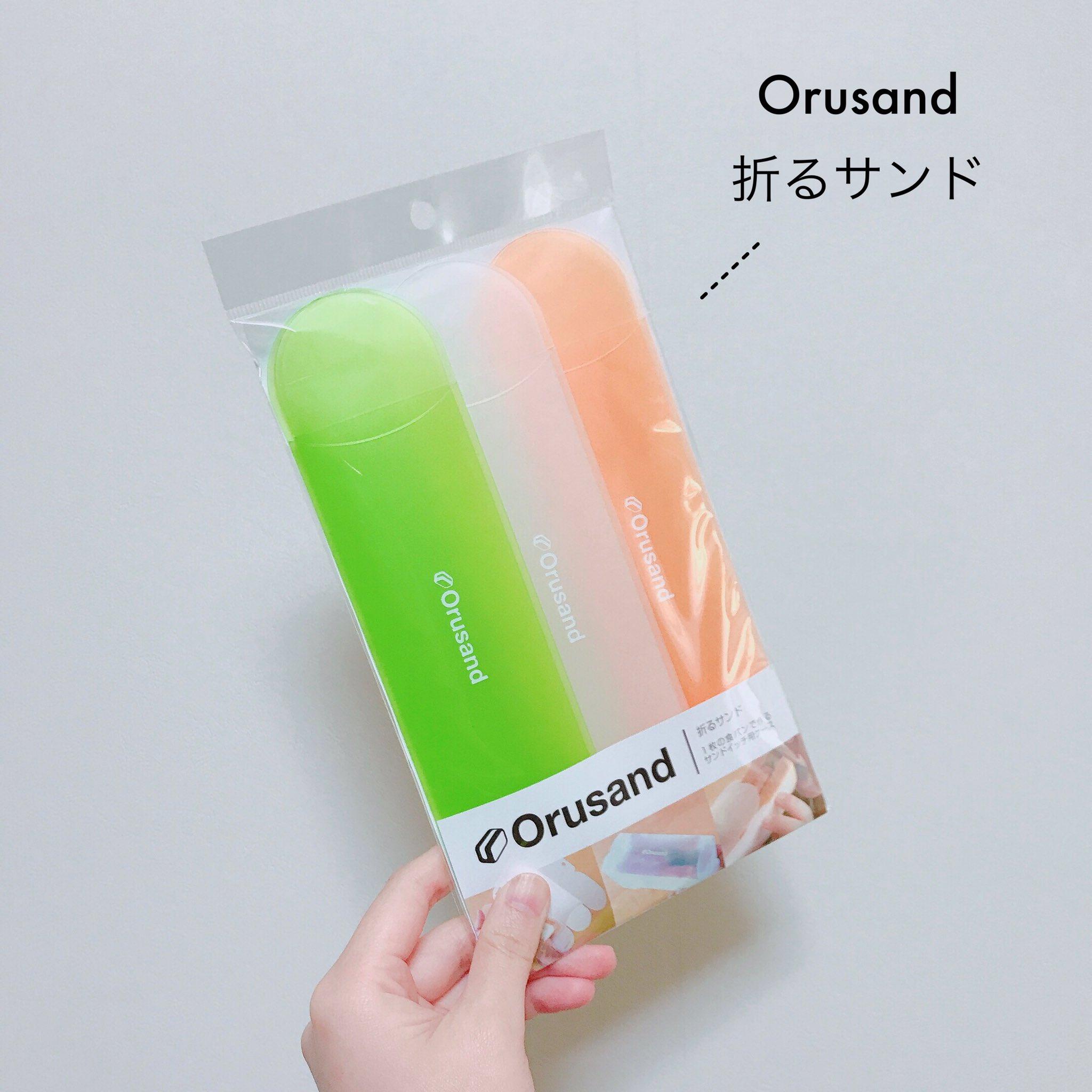 家で簡単に作ることが可能!?パン1枚でサンドイッチが簡単にできる「Orusand(折るサンド)」!