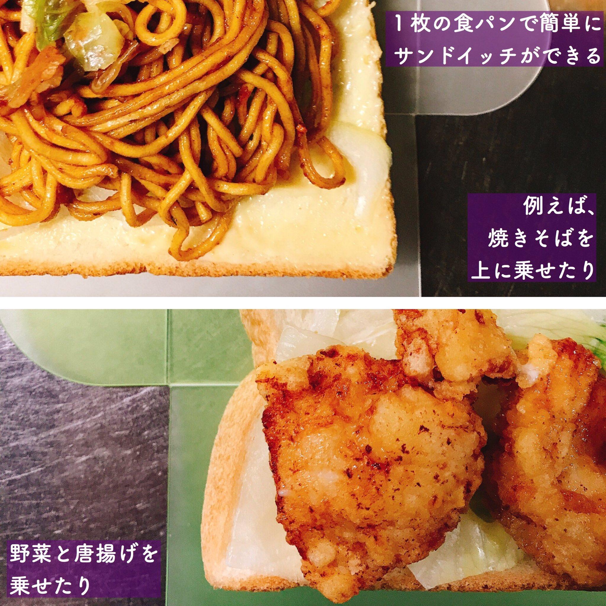 Orusand(折るサンド)<br>パン1枚でサンドイッチが簡単にできる文明の利器。そのままケースにもなるので鞄の中で「ナンかな?」って状態のサンドイッチとはおさらばできる。パンに具を乗せてケースごと巻くだけの簡単仕様。サンドイッチのハードルがめっちゃ下がったわ。割とたくさんの具が挟めるのも◎