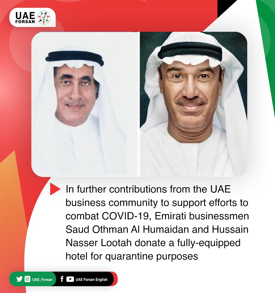 In further contributions from the UAE business community to support efforts to combat COVID-19, Emirati businessmen Saud Othman Al Humaidan and Hussain Nasser Lootah donate a fully-equipped hotel for quarantine purposes  #انت_مسؤول #YouAreResponsiblepic.twitter.com/gn7PdXPMUf