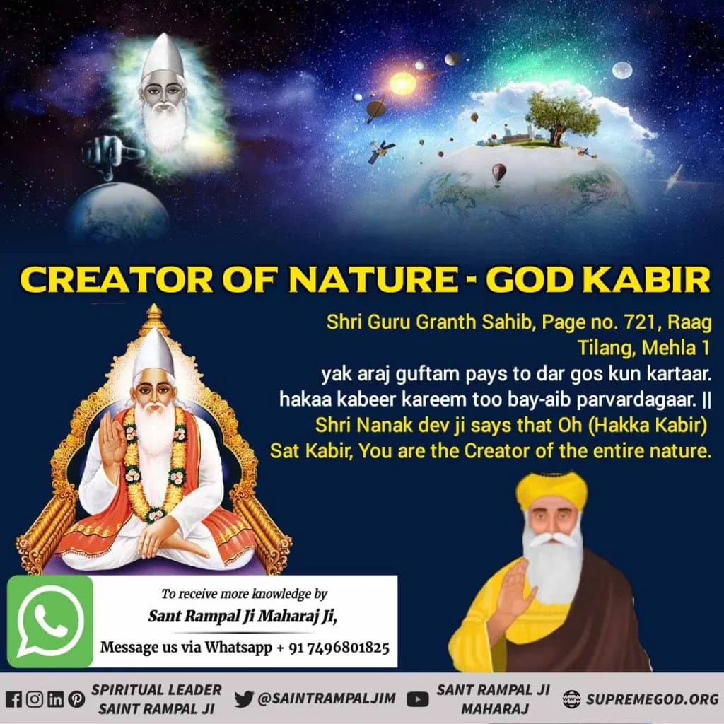 #सृष्टिरचयिता_कबीरपरमेश्वर The God who creates the universe is like a king and is seen by strong devotees.  For proof see Rigveda mandal number 9 sukta 82 in mantra 1  Real God Kabir  Saint Rampal ji maharaj  For more information, see Sadhana Channel daily from 7:30 pm <br>http://pic.twitter.com/Jn19iEBBo1
