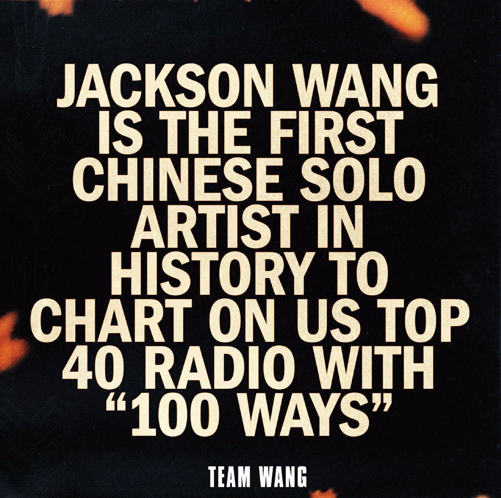 "29.05.20 • PROMO   ""TEAM WANG BREAKING NEWS:  Jackson Wang met la barre plus haute. Premier artiste solo chinois dans l'histoire à entrer au classement US top 40 radio avec #100ways  #TEAMWANG #jacksonwang"" <br>http://pic.twitter.com/2fbsnJenEi"