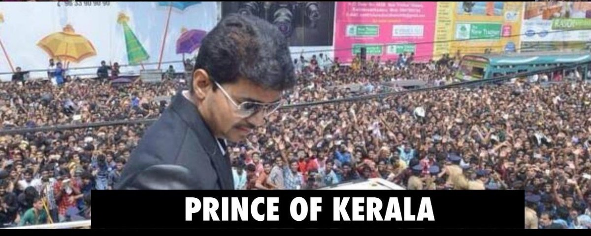 Believe Me.! This Picture Is Not Taken In Tamilnadu. Its Taken in Kerala thats too Before 6 Years. Then Imagine the Fan Base Of Thalapathy @actorvijay in Kerala Now..#കേരളമണ്ണിൻMasterദളപതി #Master @actorvijaypic.twitter.com/KHbYM2ljLO