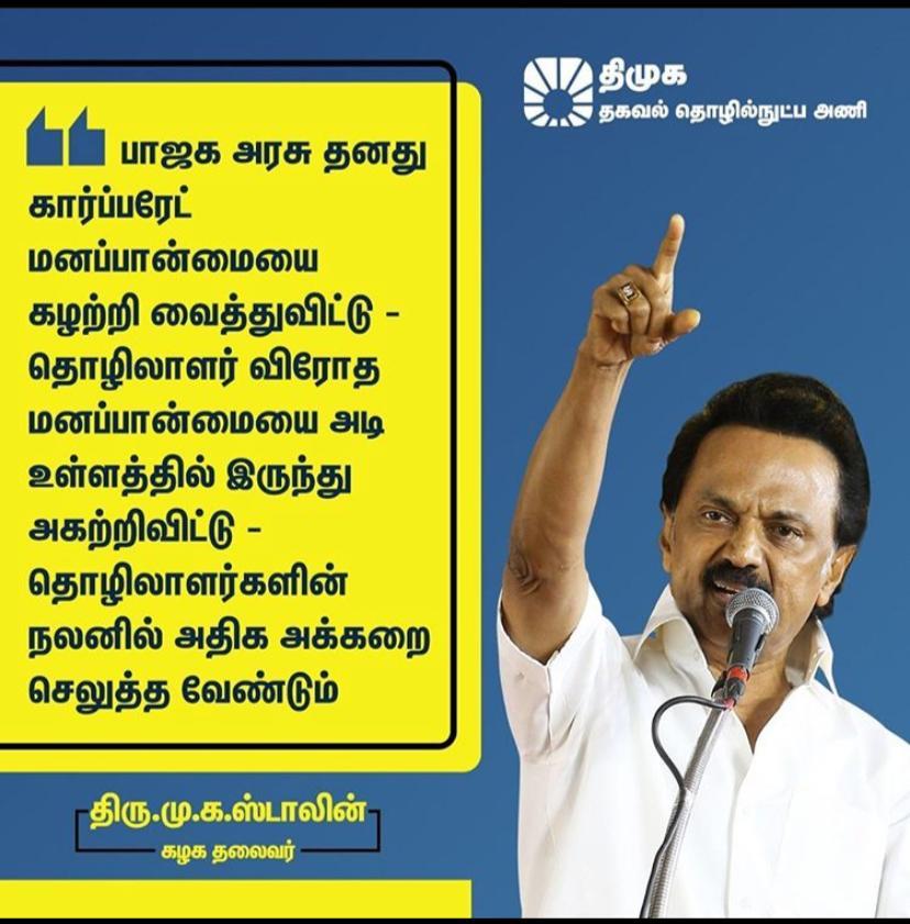 #DMK4TN https://t.co/sjjnFed1jU