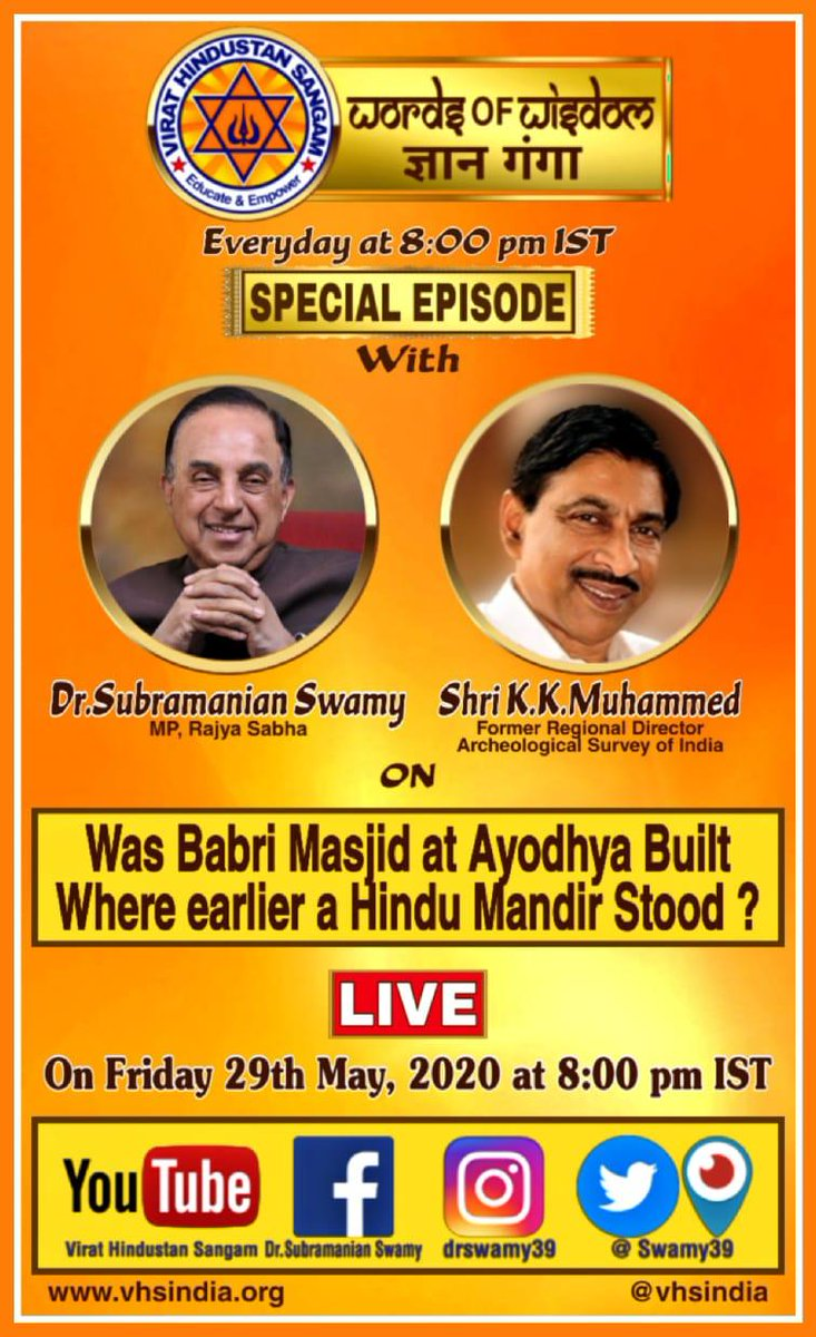 #WordsOfWisdom #GyanGanga Dr @Swamy39 and Renowned K. K Muhammed(Former Regional Director of ASI) to Discuss On Topic : Was #BabriMasjid at #Ayodhya Built Where Earlier a #Hindu Mandir Stood? Date : Friday 29 May at 8pm IST Watch LIVE on @vhsindia Social Media Platforms