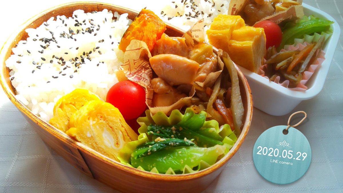 おはようございます #今日のお弁当 鶏とネギの焼き鳥風、たまご焼き、青梗菜ナムル、かぼちゃの煮物とか… pic.twitter.com/TH0fmm4SHU