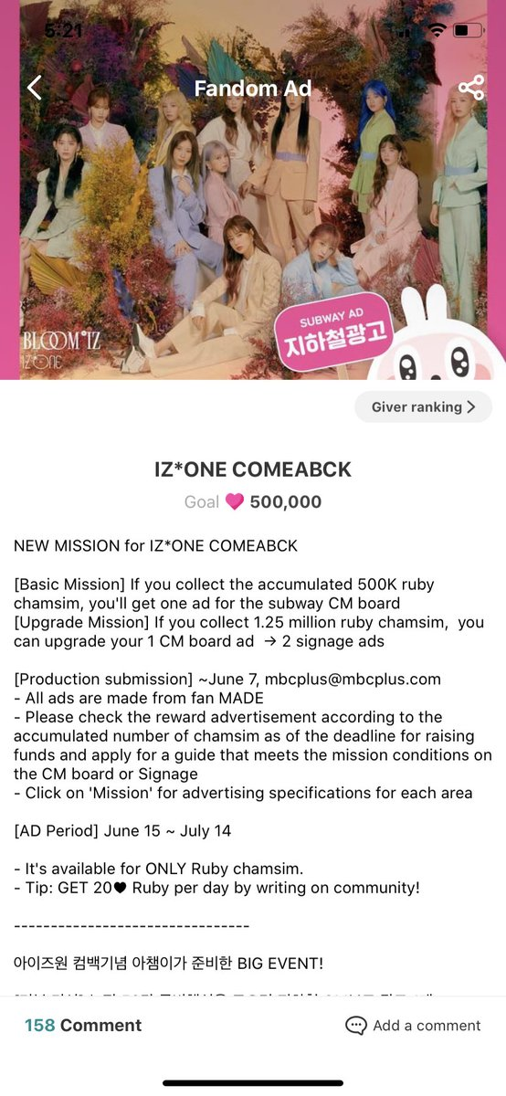 Please vote guys!  this will help IZ*ONE during their new comeback promotion  HWAITING!   #izone @official_izonepic.twitter.com/064767pnah