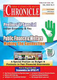 competition wizard magazine buy online: Chronicle magazine for upsc …https://competitionwizardmagazinebuyonline.blogspot.com/2020/05/chronicle-magazine-for-upsc.html?spref=tw…pic.twitter.com/9a7wItUlvh