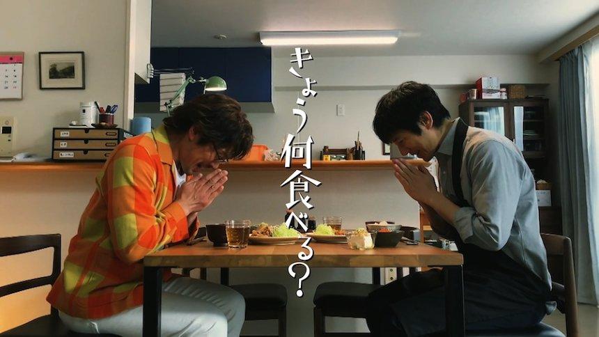 『きのう何食べた?』西島秀俊が演じるシロさんの料理レシピ動画『きょう何食べる?』が3日間連続で公開。