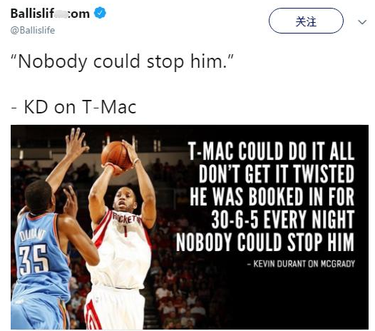 McGrady的拔蔥跳投沒有人學會?杜蘭特對他評價暴露細節,此項技術動作很重要!-籃球圈