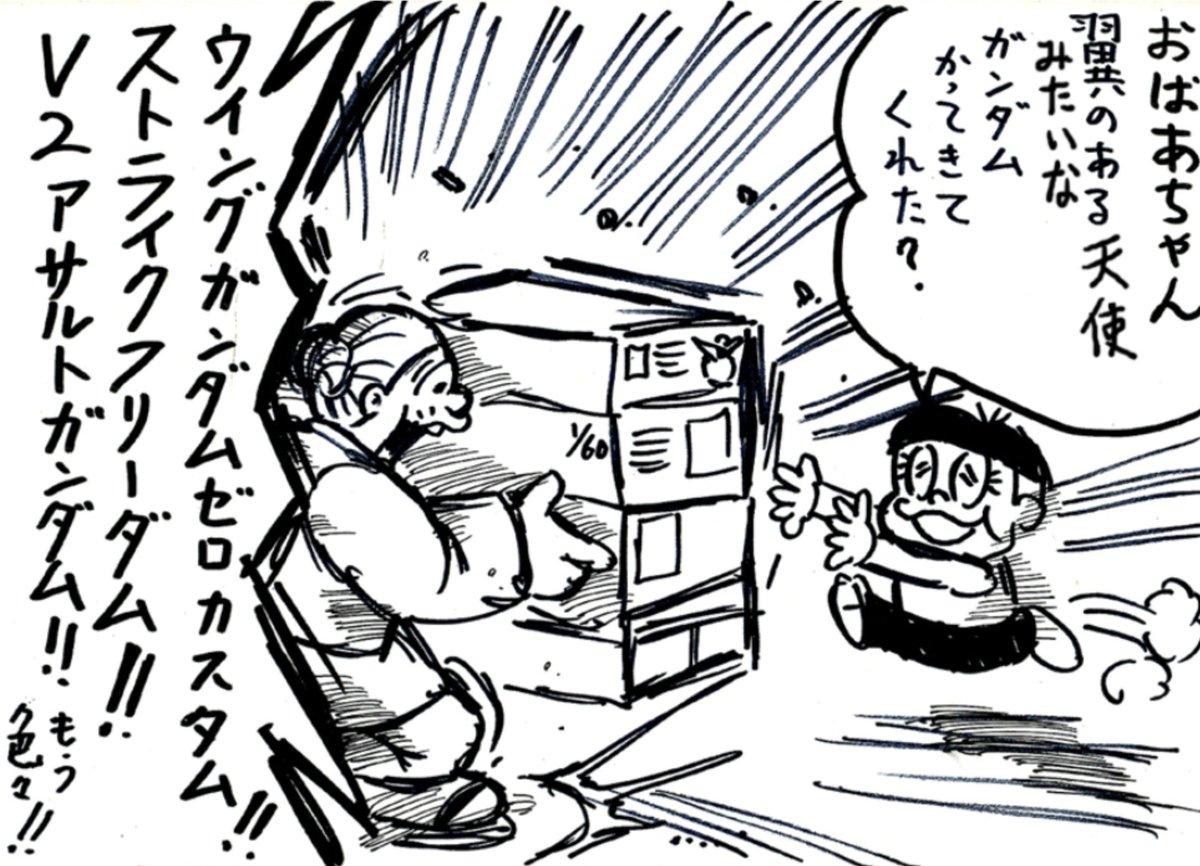 バアチャン「ゼロカス出るんかい!(´-`)」