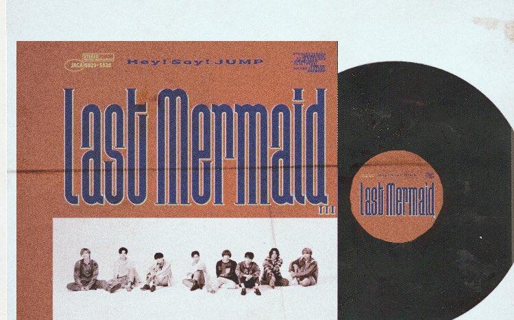 レコードぶち込んでそれっぽくしたら、私の中のじいちゃん泣いてた