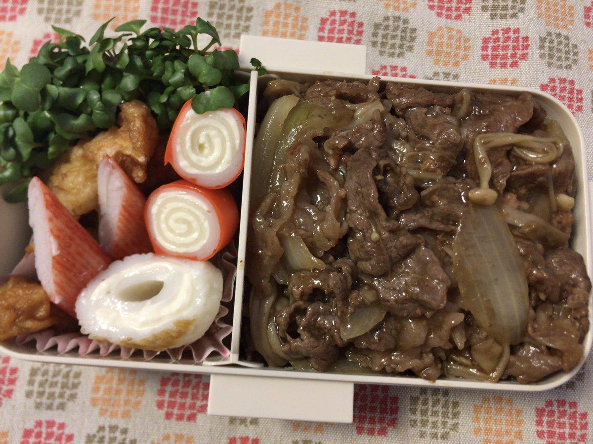 今日のお弁当は、 肉肉弁当でした。  すき焼きのタレで炒めようと思ったら、もう少ししかなくて 肉豆腐のもとで炒めました! ほんとは豆腐に混ぜるやつ。  外出たら、もう日差しがヒリヒリするくらい! びっくりするくらい  いってきます  #お弁当 #お弁当記録 #お弁当作り #おべんとうpic.twitter.com/kMGqVF8OCA