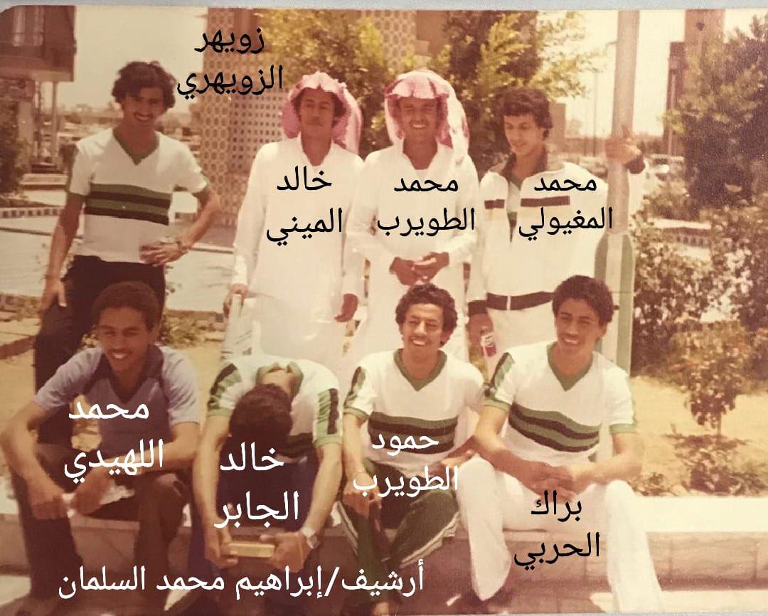 من يفيدنا عن هذا الفريق؟ اسمه وفي أي عام هذه الصورة؟ من أرشيف إبراهيم المحمد السلمان #عنيزة https://t.co/4CVWL5BerT