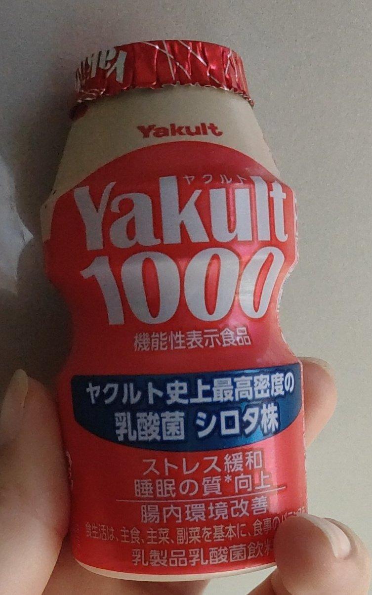 ヤクルト 眠れる Yakult(ヤクルト)1000 TOP