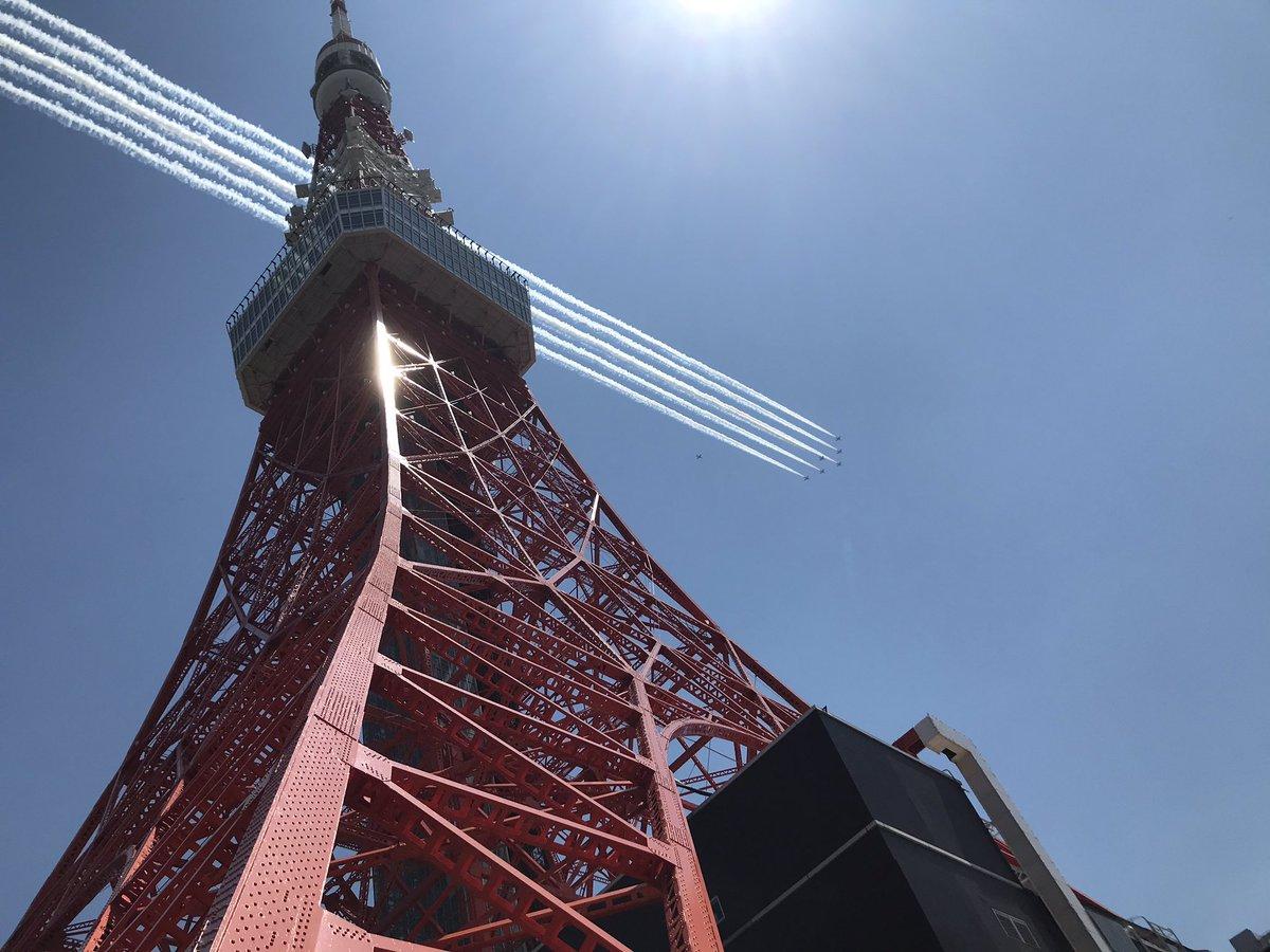 ブルーインパルス、東京タワー上空を通過!