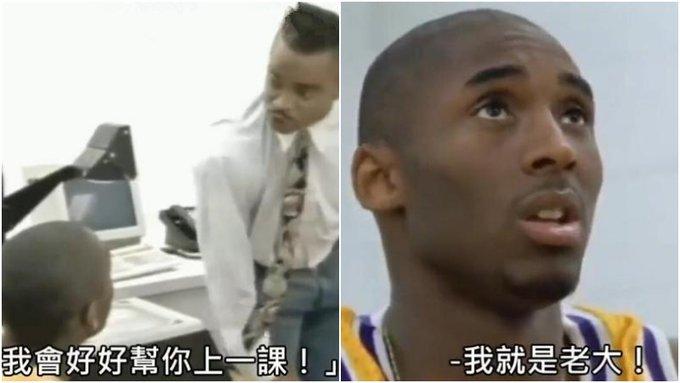 【影片】被徹底帶壞了!Kobe新秀時接受媒體特訓,導師咆哮怒吼:給喬丹上一課,老大有些懵…