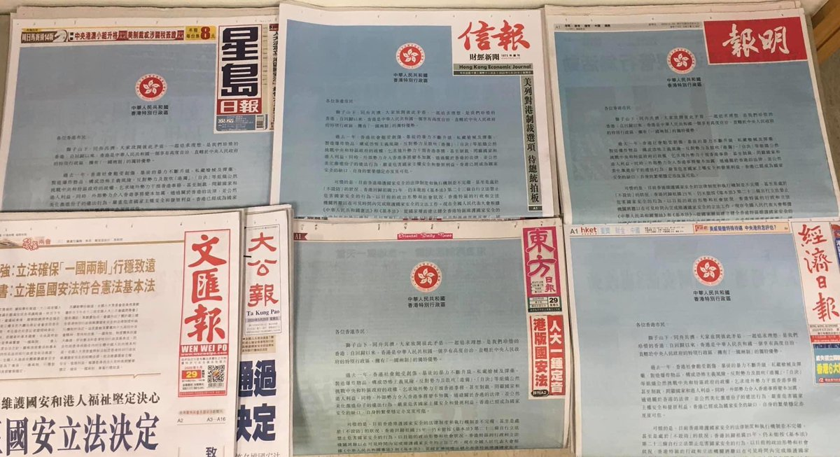 [May 29, 2020] Today, puppet HKGovt used taxpayers monies on advertising #NationalSecurityLaw at cover page of most local papers  World-WE, #HongKongers, have NEVER supported, and will ALWAYS RESIST, any #CCPChina attempt to jeopardise HK's Freedom  🚨Pls RT, stop CCP propaganda https://t.co/sEoVpblgzw