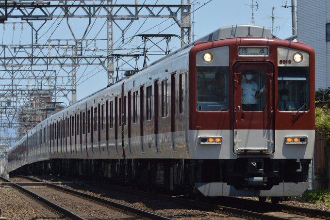 【史上初の10両編成?】近鉄京都線でブレーキ故障で救援列車運転